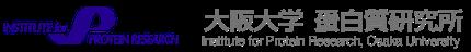 大阪大学 蛋白質研究所
