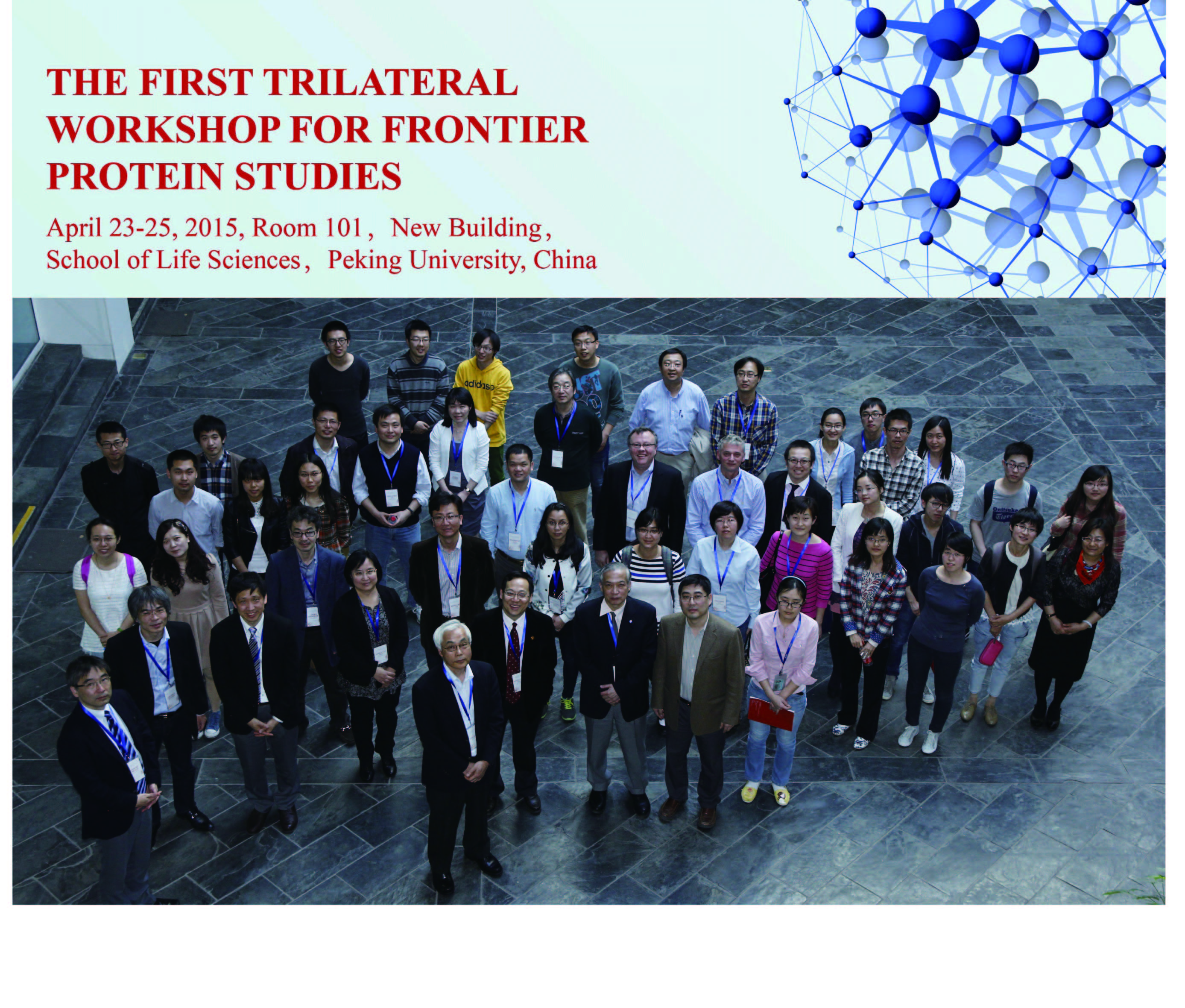 The First Trilateral Workshop 20150423