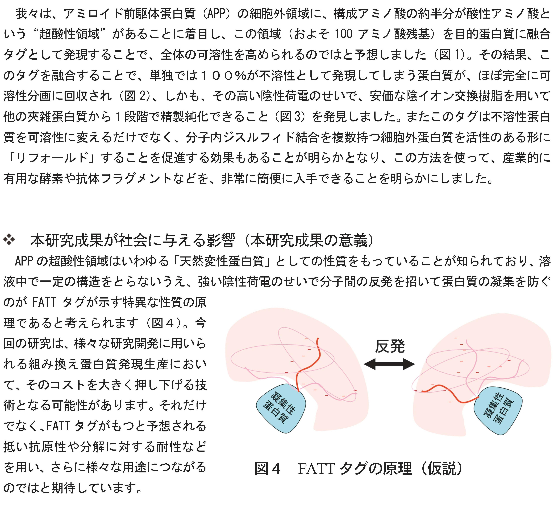 20130429_takagi_2.jpg